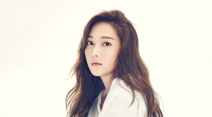 jessica jung beauty routine