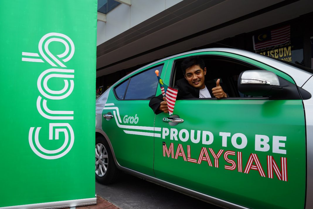 I Love My Country, I Am Proud to Be a Malaysians