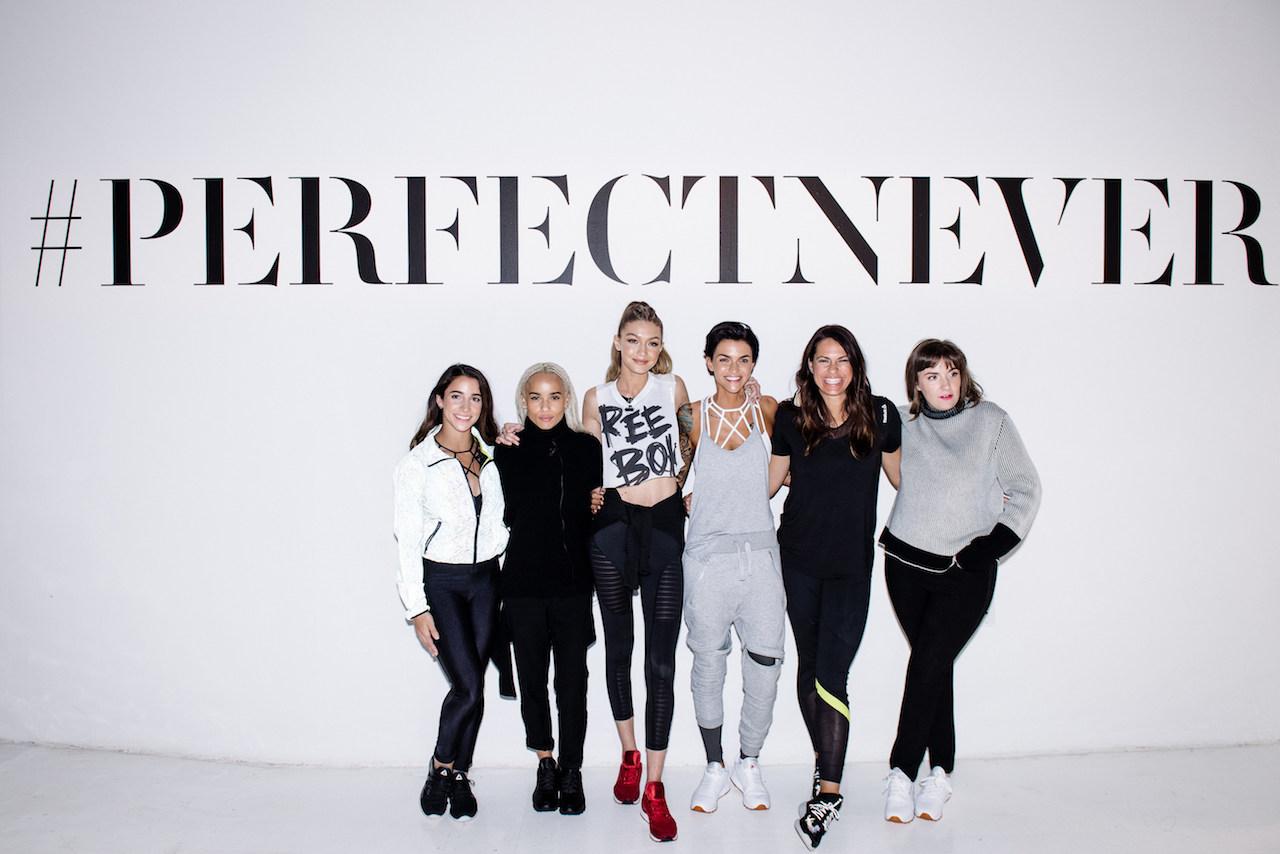 Reebok And Gigi Hadid Present #PerfectNever Revolution (PRNewsFoto/Reebok)