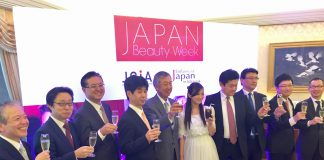 Discovering The Innovation Behind Leading Japanese Cosmetic Brands At Japan Beauty Week 2017-Pamper.my