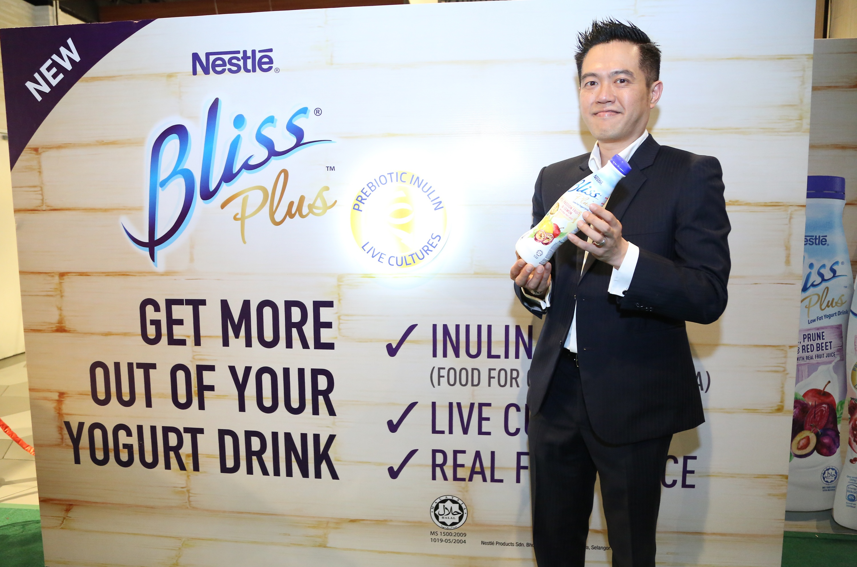 executive summary of nestle in malaysia Kuala lumpur: nestle malaysia on wednesday released a statement defending its chocolate and malt powder product, milo, following public criticism, over its drink malaysian entrepreneur vishen lakhiani had earlier posted a video on youtube, titled the food industry is lying to you about health.