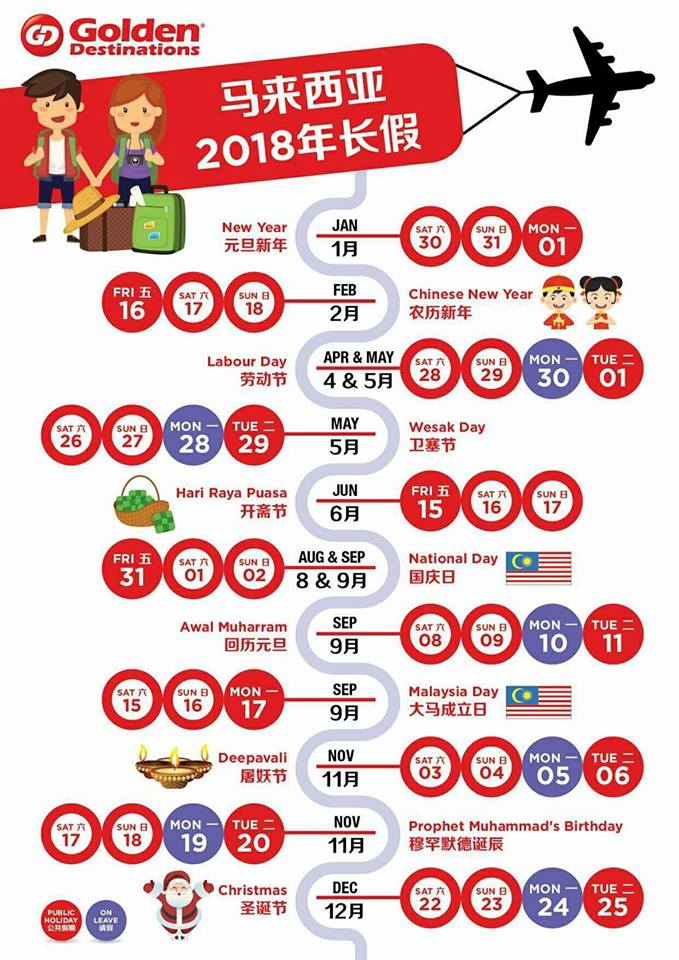 Calendar May Long Weekend : The dates are out long weekends for malaysia in