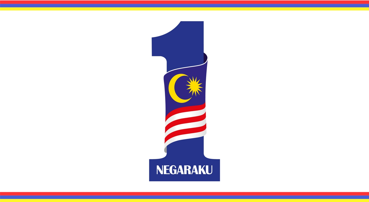 national intigration in malaysia We should also extend schemes such as the national citizen's service which bring together people from different backgrounds to work on projects and build.