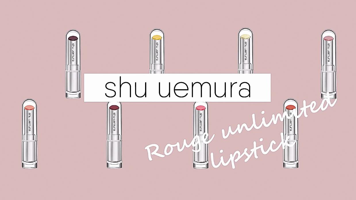 shu uemura Rouge Unlimited Lipsticks Review-Pamper.My-01