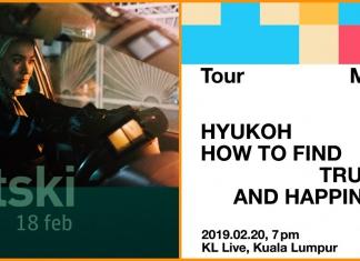 U Mobile Is Bringing Mitski & Hyukoh To Malaysia This February!